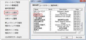 chartSt_menu_mal