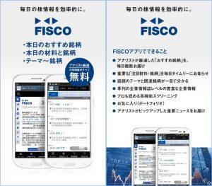 screening_app