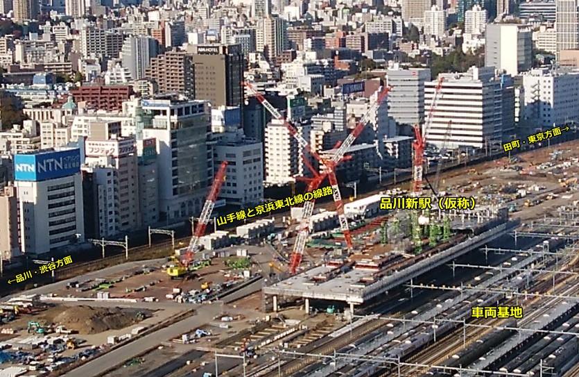 shinagawa_new_st1