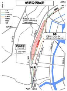 shinagawa_new_st_map