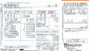 TEPCO_201502