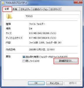 disk_space02