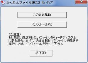 file_rcv1