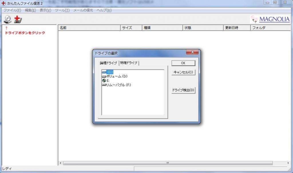 file_rcv2