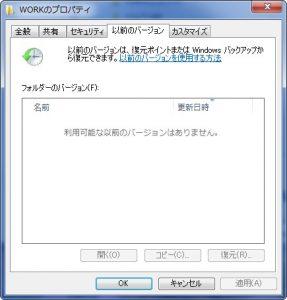 rcv_point