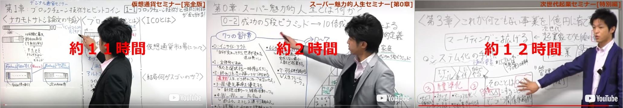 video_seminar